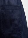 Жилет удлиненный из искусственной замши oodji #SECTION_NAME# (синий), 18C03001/45778/7900N - вид 5