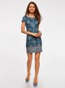 Платье трикотажное с вырезом-лодочкой oodji для женщины (синий), 14001117-15B/46944/6C55E