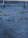 Джинсы skinny с высокой посадкой oodji #SECTION_NAME# (синий), 12103149-2B/46734/7500W - вид 5