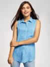 Топ вискозный с нагрудным карманом oodji для женщины (синий), 11411108B/26346/7510Q - вид 2