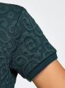 Платье свободного силуэта из фактурной ткани oodji #SECTION_NAME# (зеленый), 14000162/45984/6C00N - вид 5
