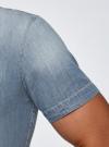 Рубашка джинсовая приталенная oodji #SECTION_NAME# (синий), 6L510000M/35771/7500W - вид 5