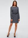 Платье вискозное с ремнем oodji для женщины (синий), 11900150-15B/42540/7912F