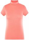 Водолазка базовая с коротким рукавом oodji #SECTION_NAME# (розовый), 25E02001-3B/15640/4D12M
