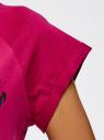 Футболка хлопковая с надписью oodji для женщины (розовый), 14707001-58/46154/4770P