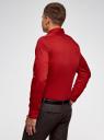 Рубашка базовая приталенная oodji #SECTION_NAME# (красный), 3B140000M/34146N/4C00N - вид 3