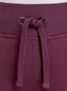 Брюки трикотажные спортивные oodji #SECTION_NAME# (фиолетовый), 16700030-5B/46173/8800N - вид 4