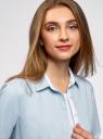 Рубашка хлопковая с нагрудным карманом oodji для женщины (синий), 13K03014/18193/7010B