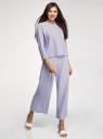 Джемпер свободного силуэта с цельнокроеным рукавом oodji для женщины (фиолетовый), 14208011/50539/8000N