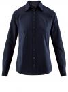 Рубашка базовая с нагрудным карманом oodji #SECTION_NAME# (синий), 11403205-9/26357/7900N - вид 6