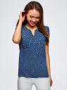 Блузка с короткими рукавами и нагрудными карманами oodji #SECTION_NAME# (синий), 21412132-2B/24681/7910G - вид 2