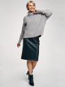 Свитер вязаный с высоким воротом oodji для женщины (серый), 64407146/49392/2000M