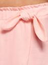 Пижама хлопковая с принтом oodji для женщины (серый), 56002230-3/46154/2040Z