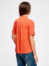 Блузка вискозная с короткими рукавами oodji #SECTION_NAME# (оранжевый), 11411137B/14897/5500N - вид 3