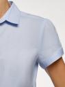 Рубашка хлопковая с коротким рукавом oodji #SECTION_NAME# (синий), 13K01004-1B/14885/7010D - вид 5