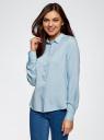 Блузка базовая из вискозы oodji для женщины (синий), 11411136B/26346/7001N