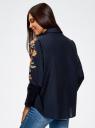 Рубашка хлопковая с вышивкой oodji #SECTION_NAME# (синий), 13L05001/13175N/7900N - вид 3