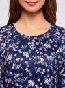 Свитшот принтованный с круглым вырезом oodji для женщины (синий), 14807010-2/42588/7949F