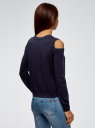 Свитшот хлопковый с открытыми плечами oodji для женщины (синий), 14801075-2/47420/7919P
