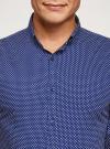 Рубашка приталенная с пуговицами на воротнике oodji #SECTION_NAME# (синий), 3L110247M/44425N/7910D - вид 4