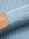 Джемпер фактурной вязки с круглым вырезом oodji #SECTION_NAME# (синий), 63812629/47519/7000N - вид 5