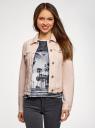 Куртка джинсовая oodji #SECTION_NAME# (розовый), 11109037/49348/4B4BE - вид 2