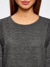 Платье в рубчик свободного кроя oodji #SECTION_NAME# (серый), 14008017/45987/2500M - вид 4