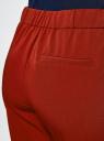 Брюки зауженные на эластичном поясе oodji #SECTION_NAME# (красный), 11703091/18600/3100N - вид 5