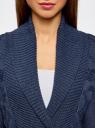 """Кардиган вязаный """"в косичку"""" с поясом oodji для женщины (синий), 63205138-7/31347/7500N"""