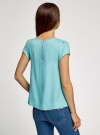 Блузка вискозная на молнии oodji #SECTION_NAME# (бирюзовый), 11403203-1/35610/7300N - вид 3