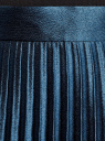 Юбка плиссе удлиненная oodji #SECTION_NAME# (синий), 21606020-4/48764/7902N - вид 4