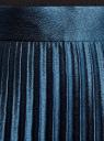 Юбка плиссе удлиненная oodji для женщины (синий), 21606020-4/48764/7902N
