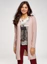 Жакет вязаный с накладными карманами oodji для женщины (розовый), 17900046B/15640/4000N