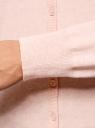 Кардиган вязаный с V-образным вырезом oodji для женщины (розовый), 63212471B/46192/4000M