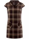 Платье клетчатое с карманами и воротником-хомутом oodji для женщины (коричневый), 11910058-2/37812/3733C
