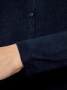 Жакет вязаный на пуговицах oodji для женщины (синий), 73212401B/45641/7900N