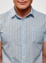 Рубашка принтованная с коротким рукавом oodji #SECTION_NAME# (синий), 3L410092M/19370N/7579F - вид 4
