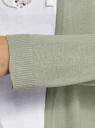 Кардиган вязаный без застежки oodji для женщины (зеленый), 63212581B/49345/6000N