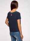 Блузка свободного силуэта с вырезом-капелькой oodji #SECTION_NAME# (синий), 11411157/46633/7900N - вид 3