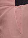 Брюки на резинке из лиоцелла oodji для женщины (розовый), 11706203-7/35669/4A00N