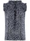 Топ принтованный из легкой ткани oodji для женщины (синий), 11411097/17358/7912F - вид 6