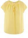 Блузка свободного силуэта с бантом oodji #SECTION_NAME# (желтый), 11411154-1B/24681/5000N