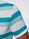 Поло полосатое из ткани пике oodji #SECTION_NAME# (бирюзовый), 5L412257M/44031N/1076S - вид 5