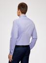 Рубашка хлопковая приталенная oodji #SECTION_NAME# (синий), 3L110313M/47779N/7075O - вид 3