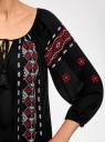 Блузка oodji для женщины (черный), 21424002-1/45190/2900N