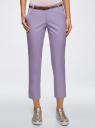 Брюки-чиносы хлопковые oodji для женщины (фиолетовый), 11706193B/42841/8000N