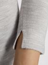 Джемпер базовый с рукавом 3/4 oodji #SECTION_NAME# (серый), 63812579B/38149/2000M - вид 5