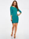 Платье трикотажное базовое oodji #SECTION_NAME# (бирюзовый), 14001071-2B/46148/7300N - вид 2
