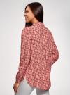 Блузка вискозная с нагрудными карманами oodji #SECTION_NAME# (розовый), 11411127-1B/42807/4312E - вид 3
