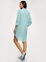 Платье прямое с рукавом 3/4 oodji #SECTION_NAME# (бирюзовый), 12C11007/49284/7000N - вид 3